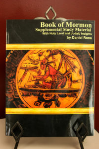 Book of Mormon Doctrine Supplement