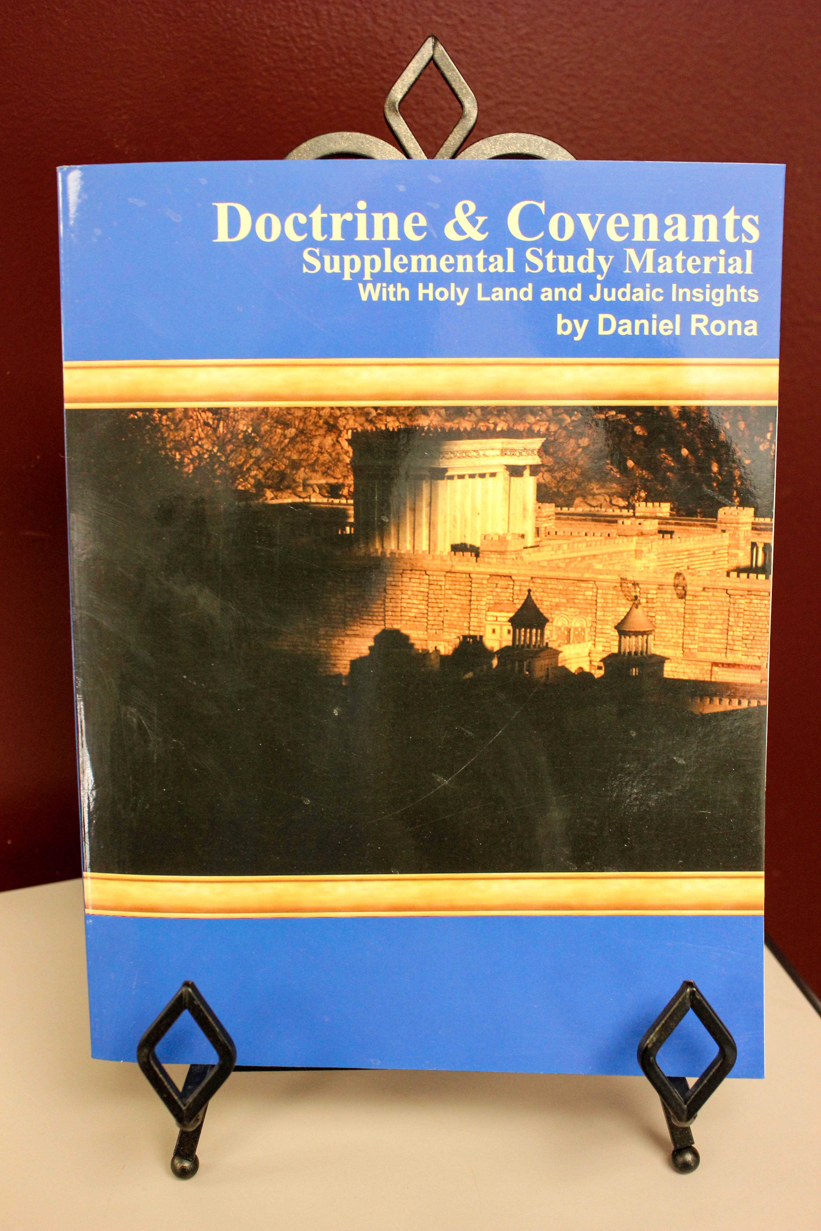 Doctrine Covenants Gospel Doctrine Supplement