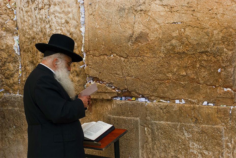 Israel Wishing Wall Thanksgiving