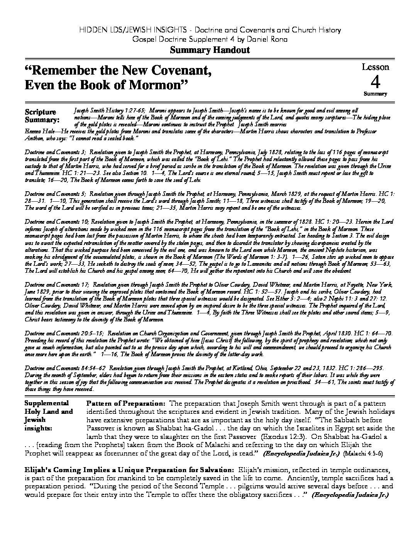 DCsummary04 – Israel Revealed