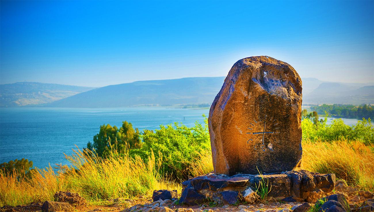 LDS Tour, Mount of Beatitudes and Lake Tiberias, Israel